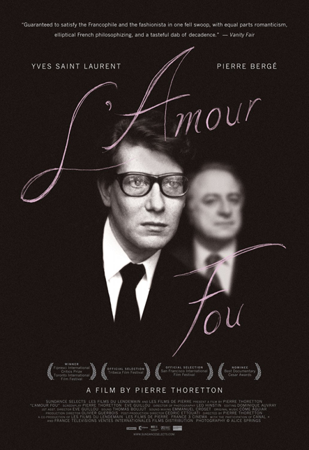 cinema_lamourfou_web
